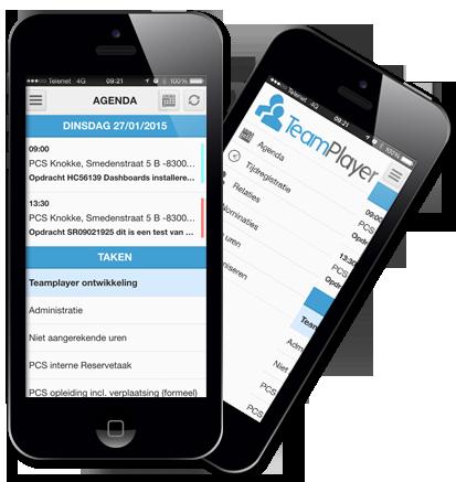 gsm website app1